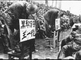 Confession and Humiliation in Mao's Cultural Revolution